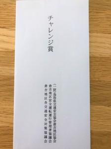 20200209DKmujikomusaigai02_R