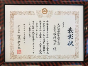 20210722DKkurayoshiyuryoukouji02_R